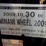 200910302100000.jpg